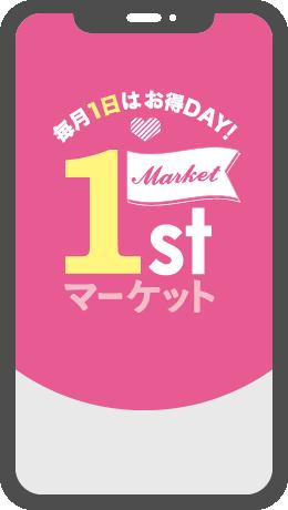 1st market