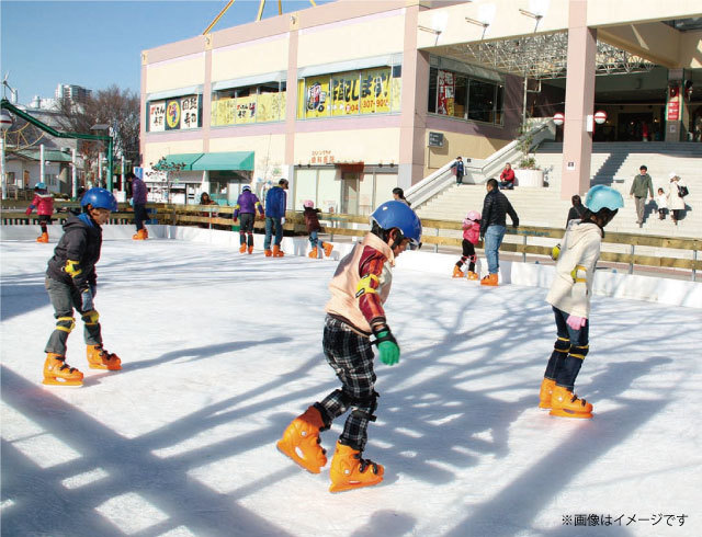 わくわくアイススケートワールド