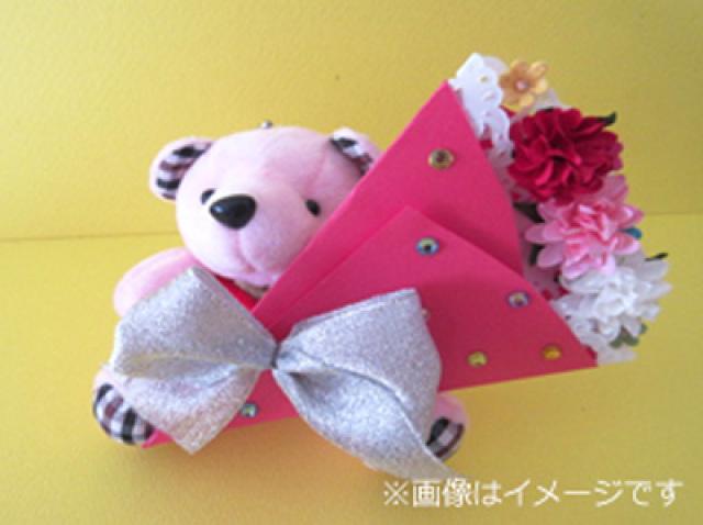 「バレンタインカードお届けベア」づくり