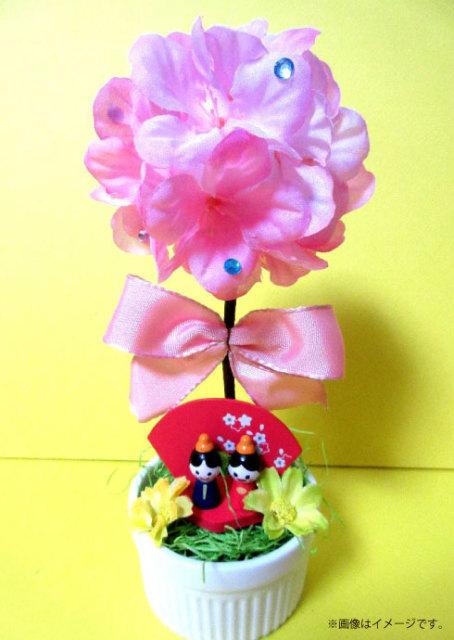 「桜の花のおひなさま飾り」づくり