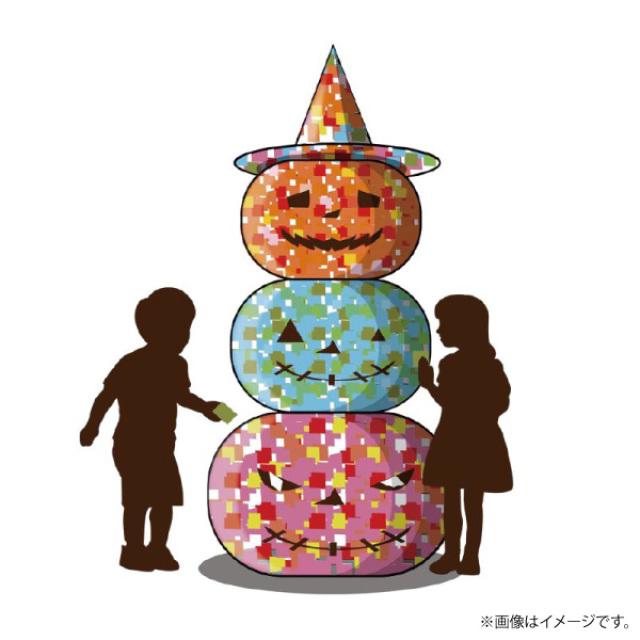 \おそとで作ろう!/ハロウィン カボチャタワーを作ろう!